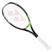 17 Ezone Lite (270g) Lime Green