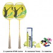 Badminton Set Star Junior